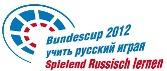 "Wettbewerb ""Spielend Russisch lernen"": Anmeldung verlängert!"