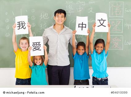 Berufsbild Lehrer im Ausland: Die Welt als Arbeitsplatz