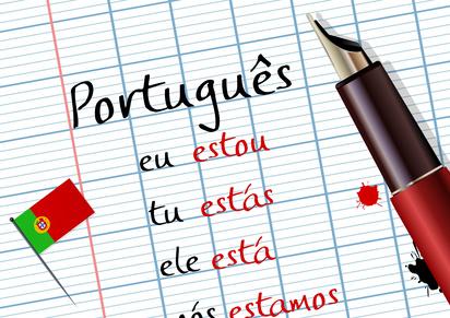 Sprache des Monats: Portugiesisch