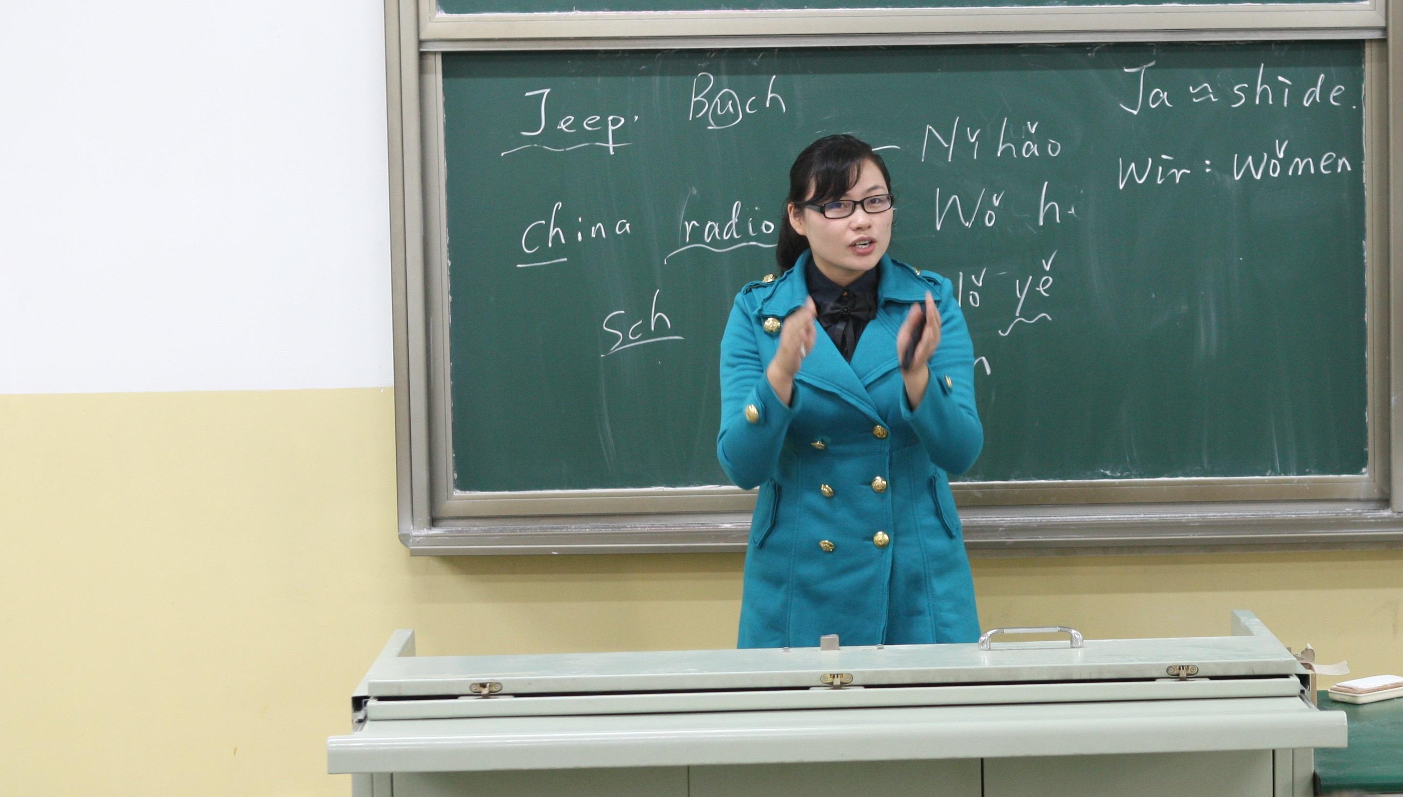 Sprache des Monats: Chinesisch