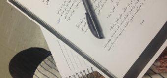 Challenge accepted: Vom Lernen der arabischen Sprache