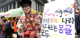 Fernost zu Gast auf der EXPOLINGUA Berlin – Teil 2: Südkorea